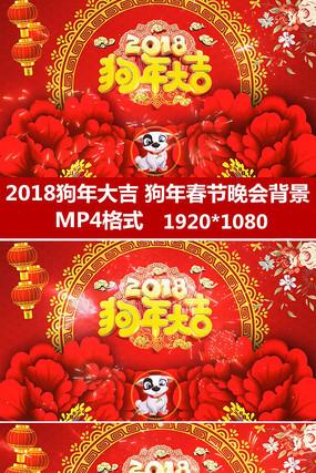 喜庆2018狗年大吉红灯笼视频