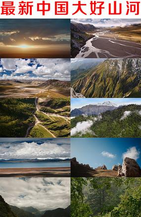 中国大好山河实拍视频素材