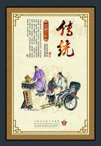 中国风火锅文化传统海报设计