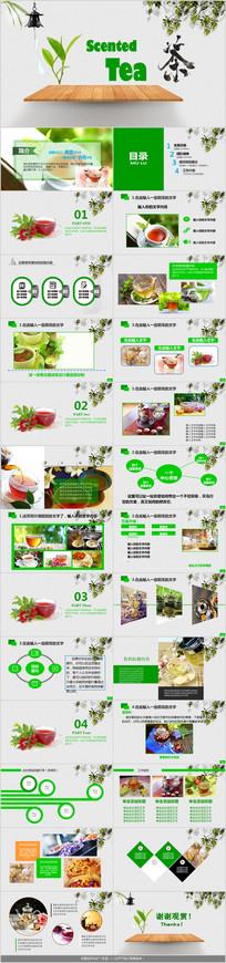 绿茶茶道文化PPT模板