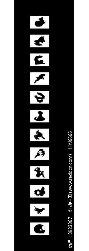 十二生肖装饰图