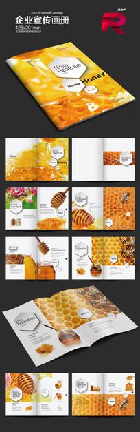 时尚蜂蜜产品画册版式设计