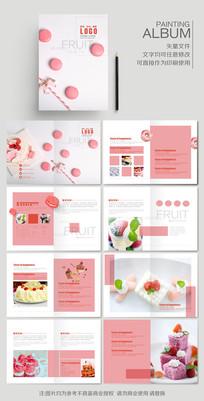 粉色简约时尚美食餐厅菜单画册