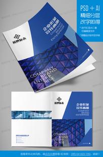 简单时尚潮流企业宣传画册封面