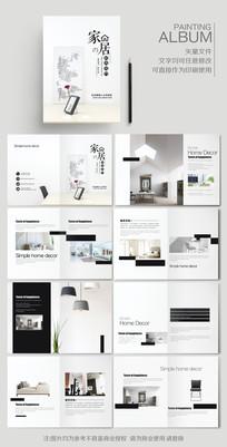 极简主义家居画册设计