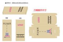 牛皮纸展示盒包装设计