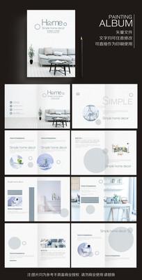 时尚简约家居装修室内设计画册