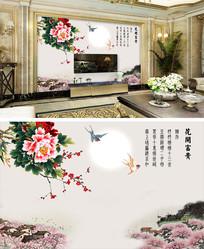 中式花开富贵背景墙