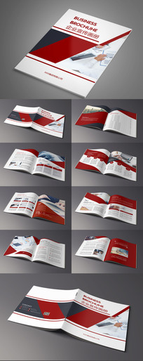 红色企业集团公司宣传画册