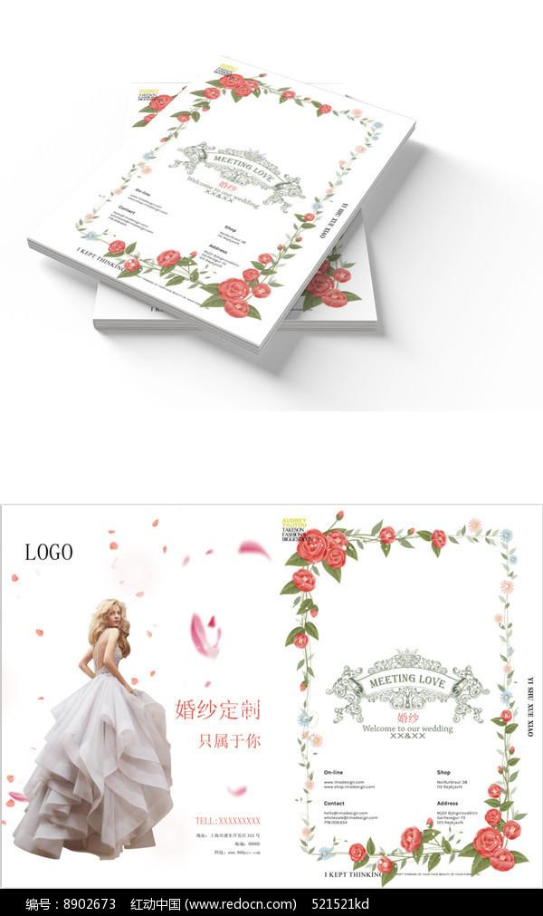 婚纱画册封面图片