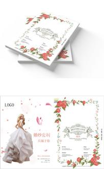 婚纱画册封面