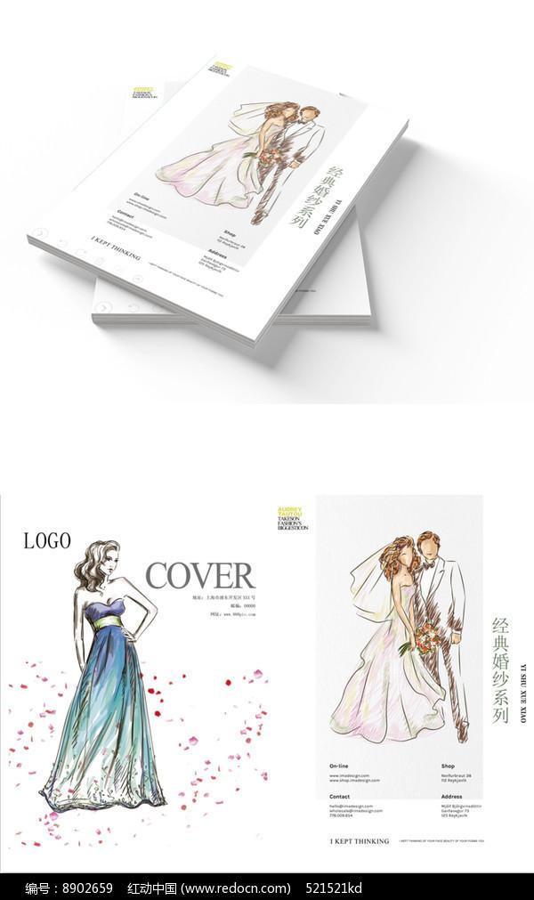 婚纱照画册封面图片