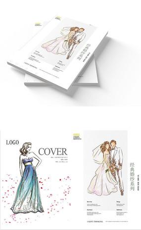 婚纱照画册封面