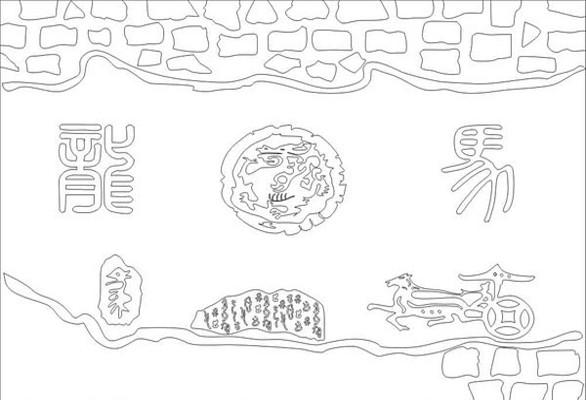 龙马图雕刻图案