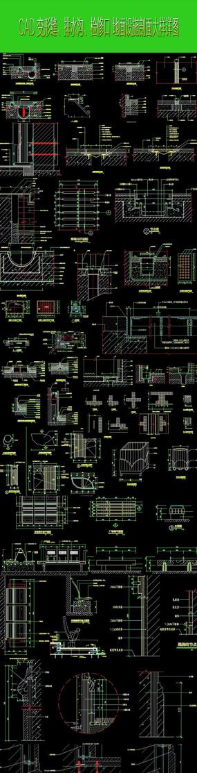 CAD变形缝 检修口等节点大样