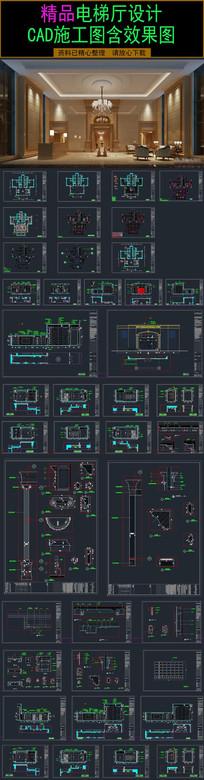 电梯厅欧式风格cad效果图