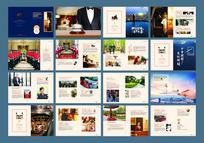 房地产物业画册