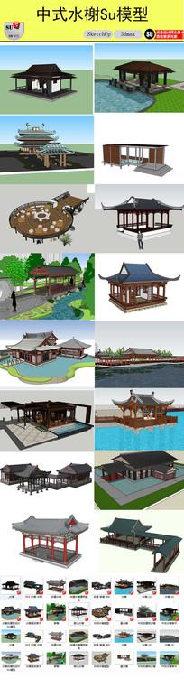 古典中式水榭SU模型