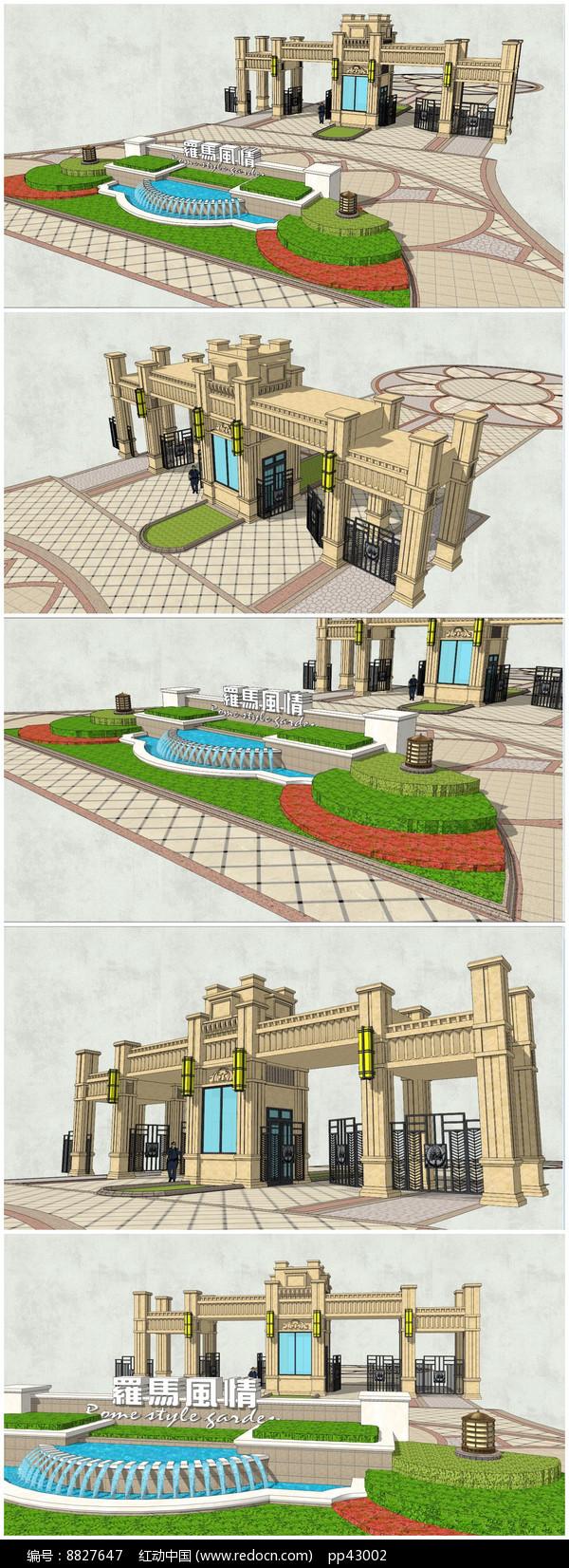 罗马风情入口大门景观SU模型图片