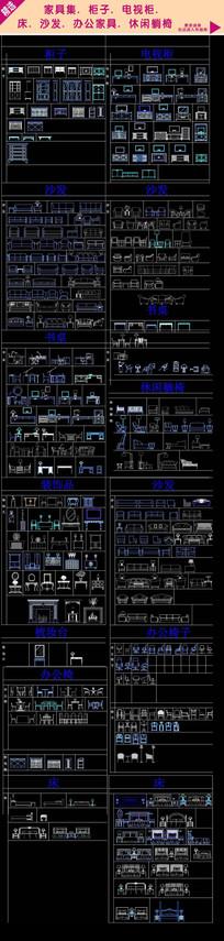 欧式CAD图块集