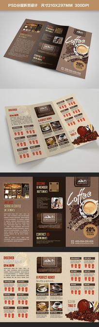 时尚咖啡店菜单咖啡三折页