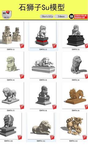 石狮子经典雕塑