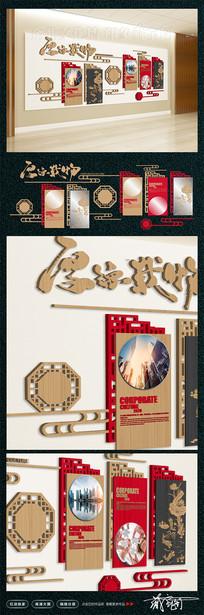 中式企业文化造型背景墙
