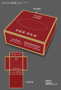 高端纸巾盒设计