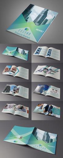 蓝色时尚公司企业宣传册