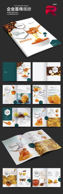 时尚蜂蜜产品画册