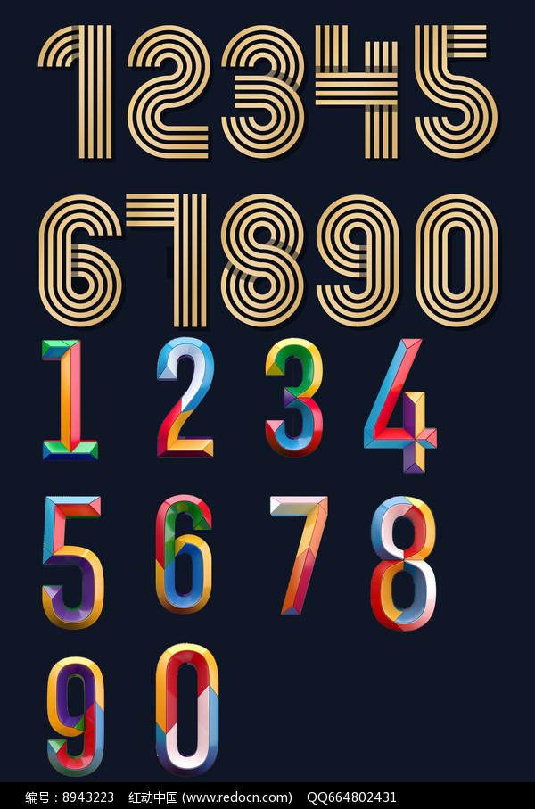 时尚线条数字彩色文字字体图片