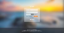 网页登录界面设计