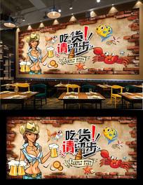 香辣蟹鲜背景墙