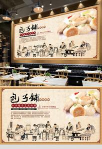 中华传统美食包子背景墙