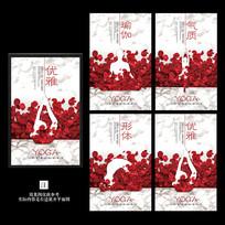 简约玫瑰花瑜伽海报