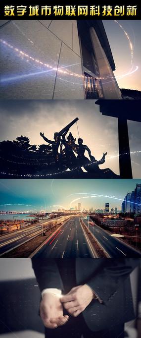 数字城市物联网科技创新视频