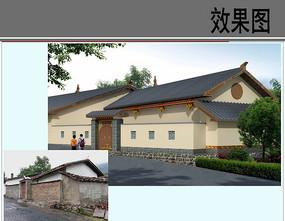 乡村保留建筑风貌整治样例效果
