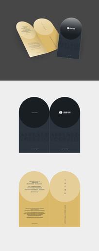运动品牌异形折页设计