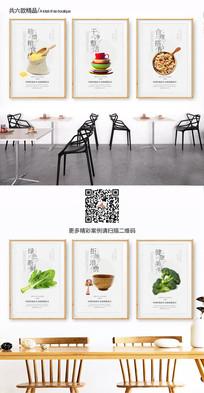 整套传统食堂文化展板