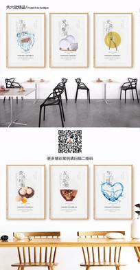 整套时尚简约食堂文化展板