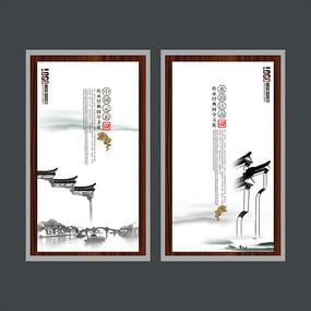 中國風海報設計