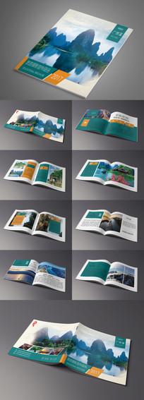 广西旅游摄影宣传画册