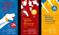 金街商业海报设计