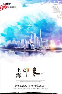 上海印象海报