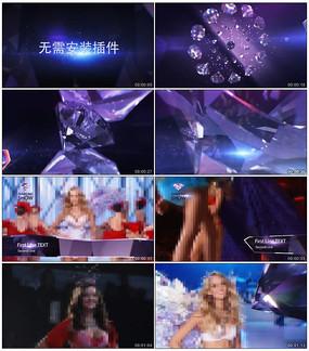 水晶钻石折射时尚视频片头