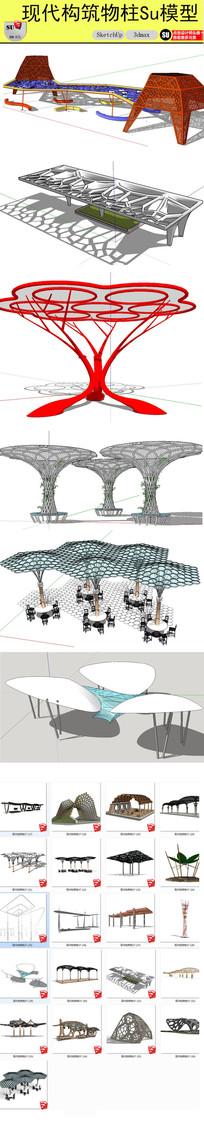 现代构架SU模型