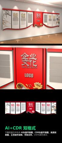 大气红色大型办公室形象墙