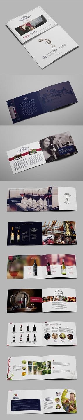 高档红酒公司产品画册版式设计 PSD
