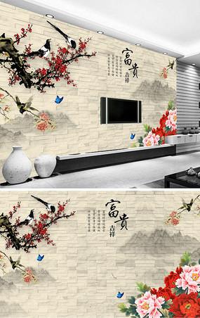 新中式背景墙图片