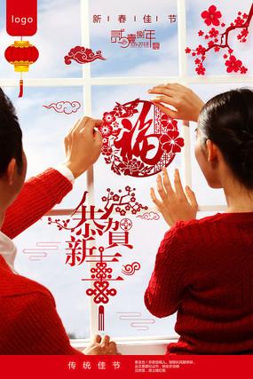 春节拜年人物